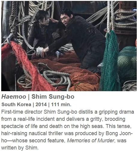 photo newdirectors_org-haemoo.png