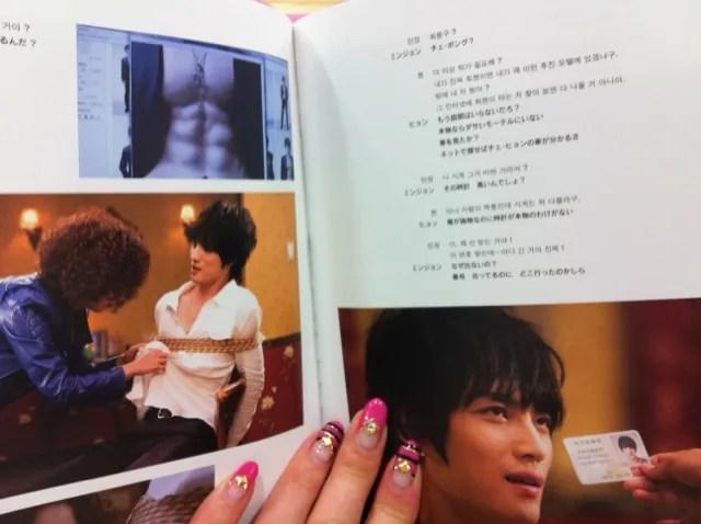 photo b7OWs_kyonkyonjj.jpg