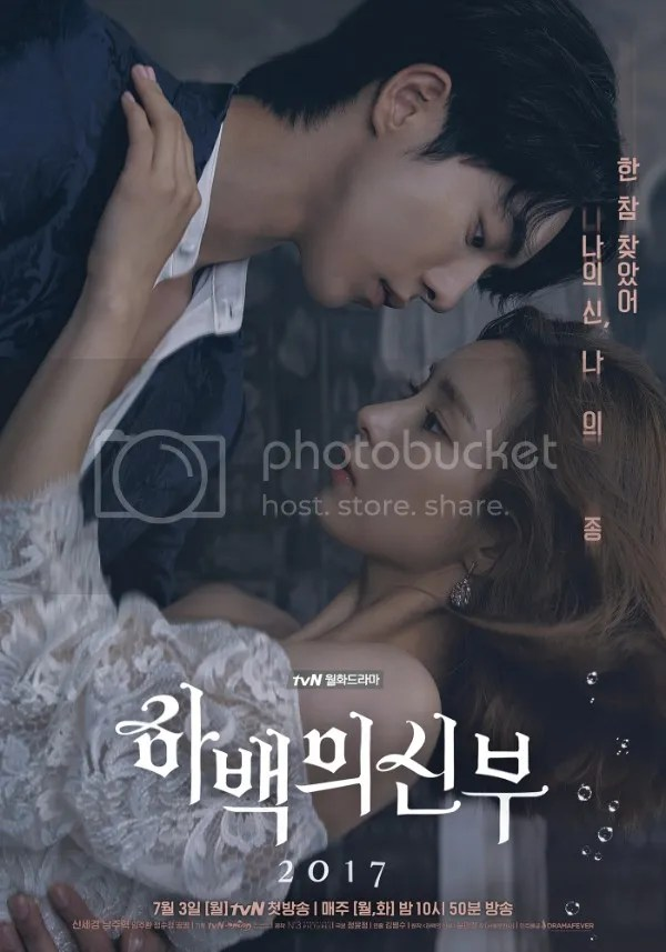 Bride of the water god 9