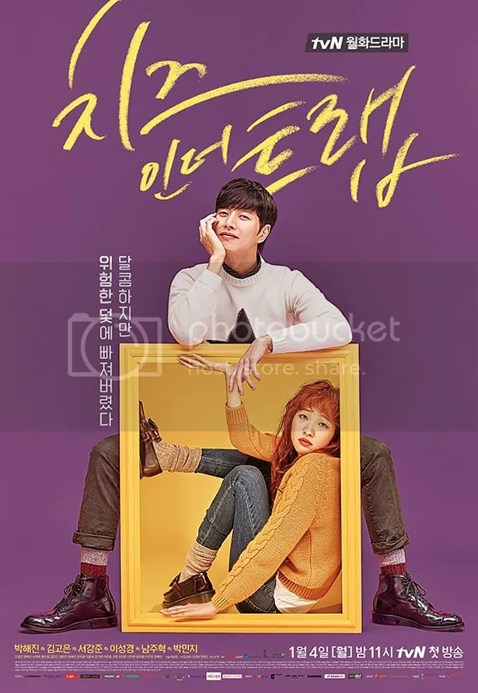 Cheese in the trap 7
