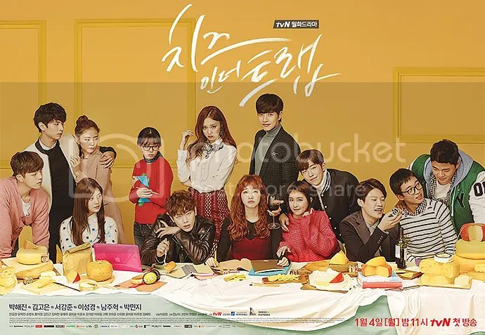Cheese in the trap 9
