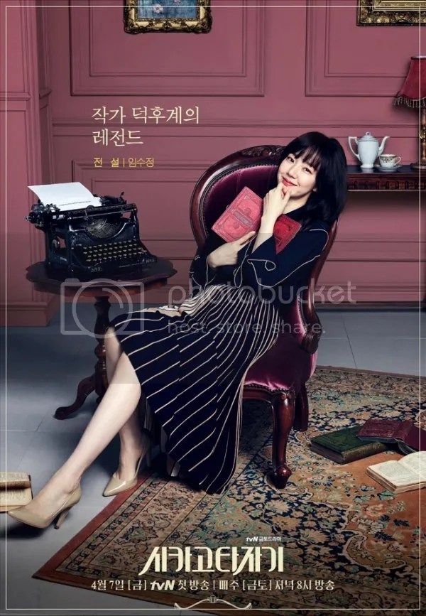 Chicago Typewriter 3