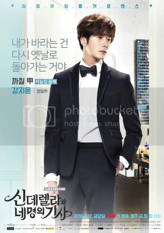 Cinderella and Four Knights 2