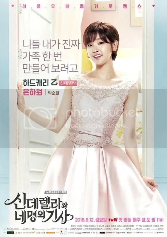Cinderella and Four Knights 3