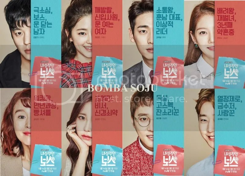Introverted Boss 12
