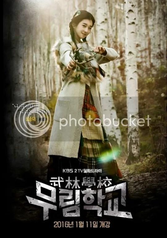 Murim 4. Seo Ye Ji