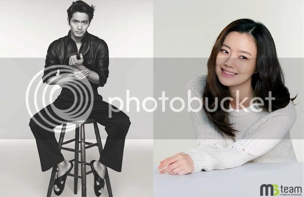 Lee Jin Wook y Moon Chae Won