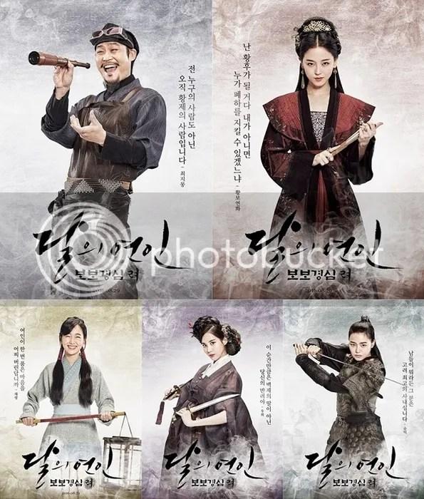 Scarlet Heart: Goryeo 22