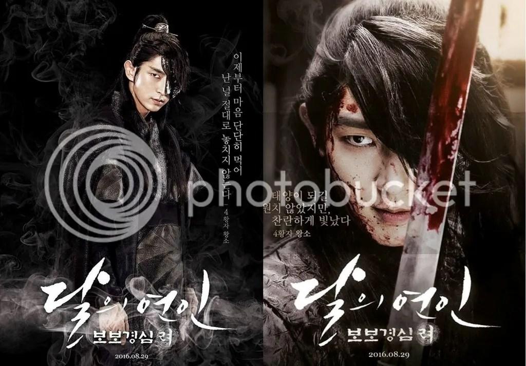Moon Lovers:; Scarlet Heart: Ryeo 26
