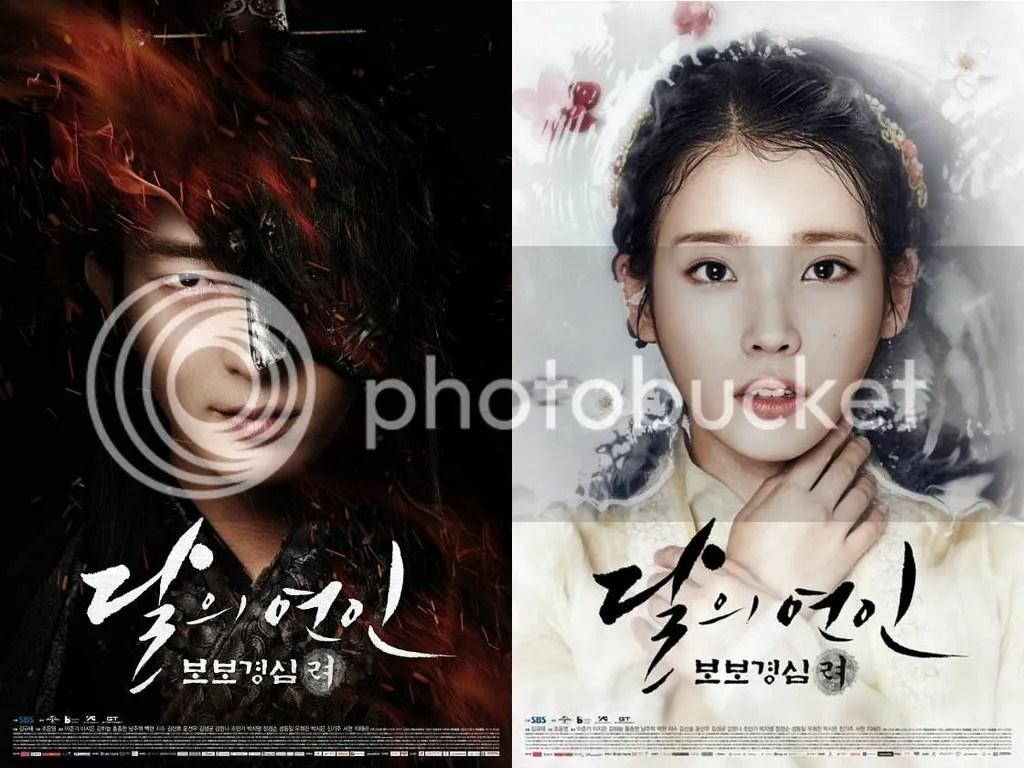 Scarlet Heart Goryeo 36