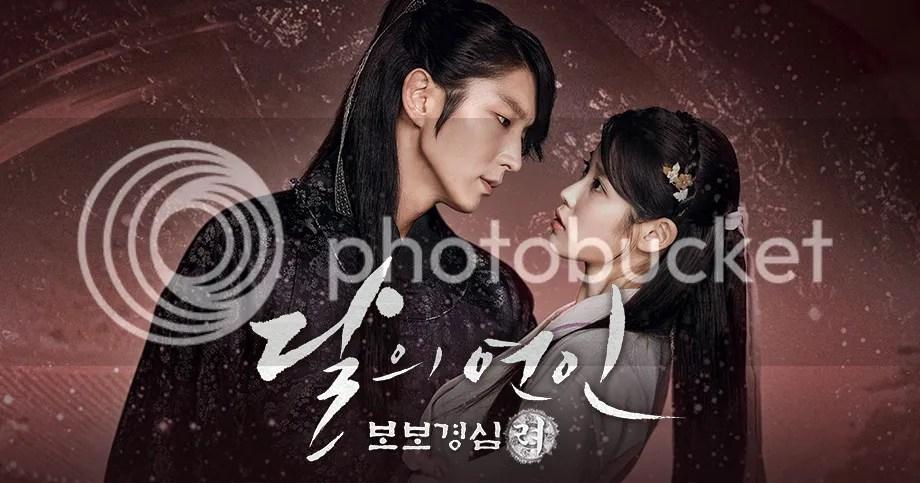 Scarlet Heart Goryeo 37