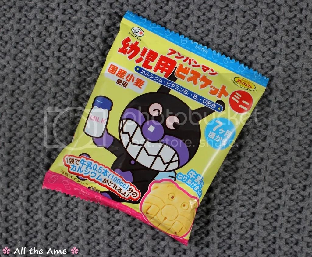 photo Fujiya Anpanman Biscuits_zpssjscwyd9.jpg