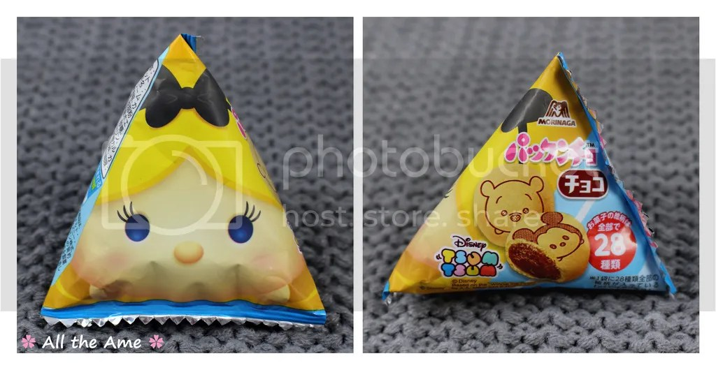photo Morinaga Tsum Tsum Chocolate Biscuit_zpswuyv1qtv.jpg