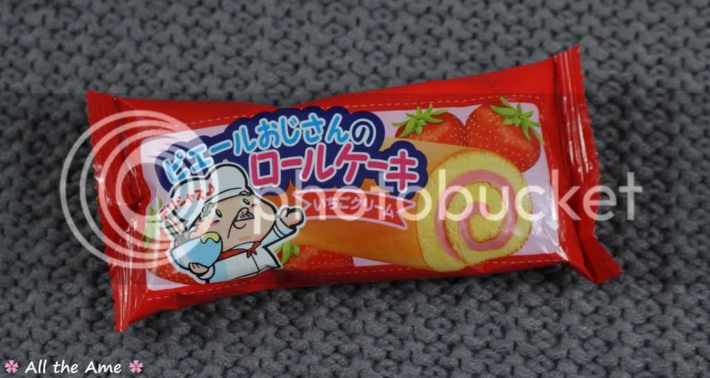 photo Roll Cake Strawberry_zps1c8nm6jy.jpg
