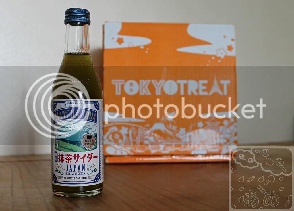 photo Matcha Soda Cider_zpslbiysvpk.jpg