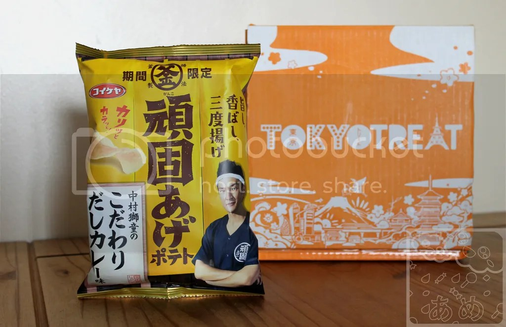 photo Shido Nakamura Potato Curry Chips_zpsahfbsus5.jpg