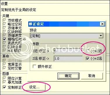 [Wii][簡中][主機+模擬器 雙版本] 薩爾達傳說:天空之劍[包含專用模擬器][RG/FR/FI] - Wii分享區 - HKCC 電玩動漫 ...