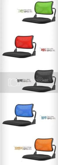 New Floor Chair Ergonomic Japanese-Style Tatami Legless ...