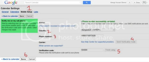 How To Get Euro 2012 Fixtures By SMS To Your Mobile Through Google Calender