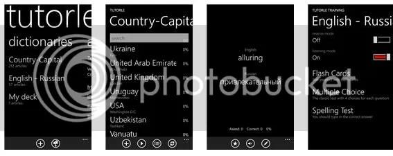tutrole windows app