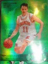 2011-12 Fleer Retro Steve Nash Green PMG
