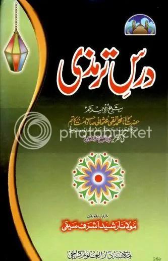 Dars -e- Tirmidhi – 3 Volumes – By Shaykh Mufti Taqi Usmani