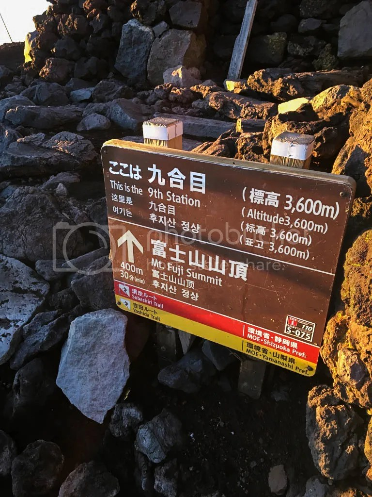 Fuji Summit Marker