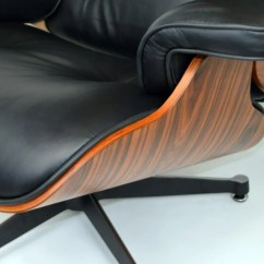 Eames Style Lounge Chair And Ottoman Rosewood Black Leather Faux Repair Light