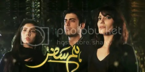 HUMSAFAR Has Me Humming To Its Tune (1/3)