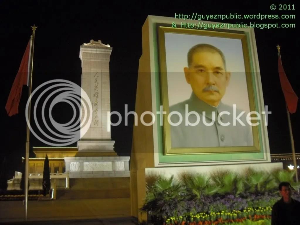 孫中山 Sun Yat Sen