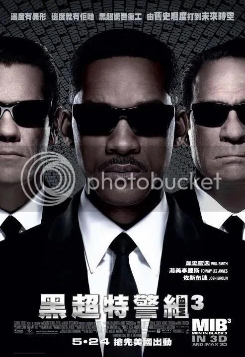 黑衣人3 圖片
