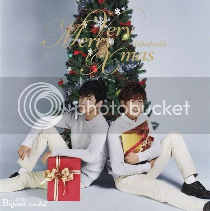 Merry Xmas photo MerryXmas4_zpse0aa9e74.jpg