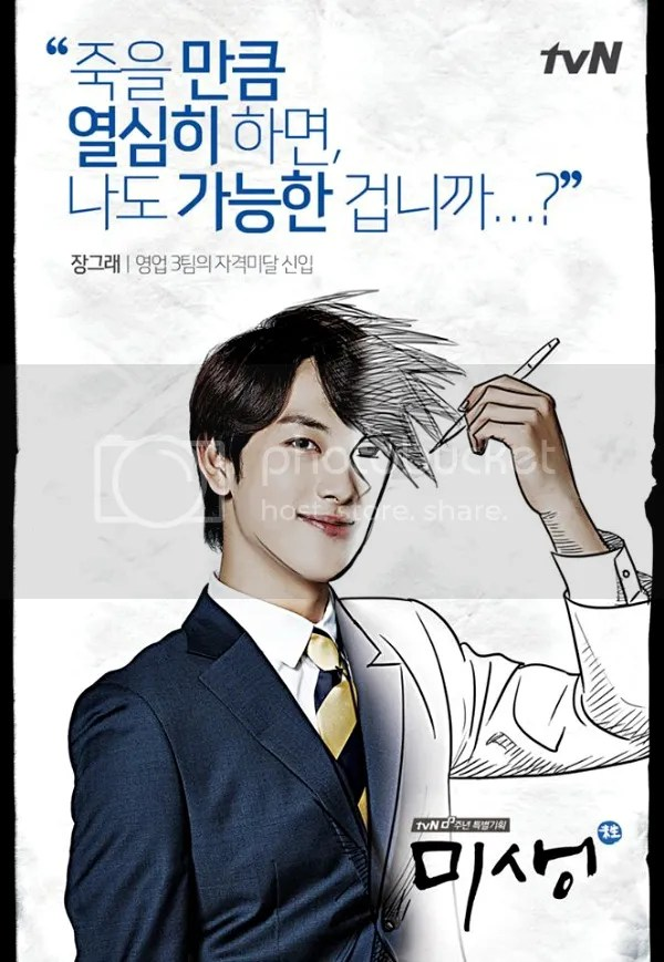 Webtoons: This is What You Should be Reading in Your Free Time