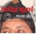 http://www.thapanirajan.blogspot.com