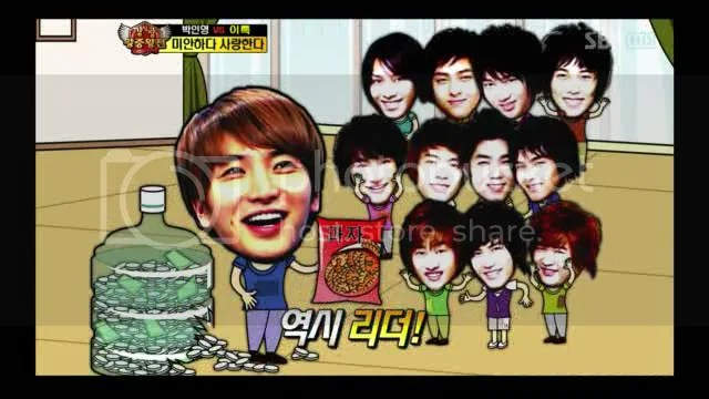 [121106] Super Junior Strong Heart - /Ep 92 Монгол Хадмал/