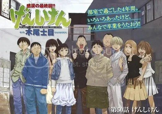Good old Genshiken, OTAKU for life