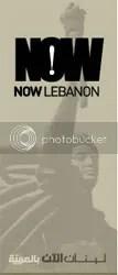 now lebanon banner