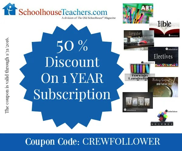 Schoolhouse Teachers - SchoolhouseTeachers.com