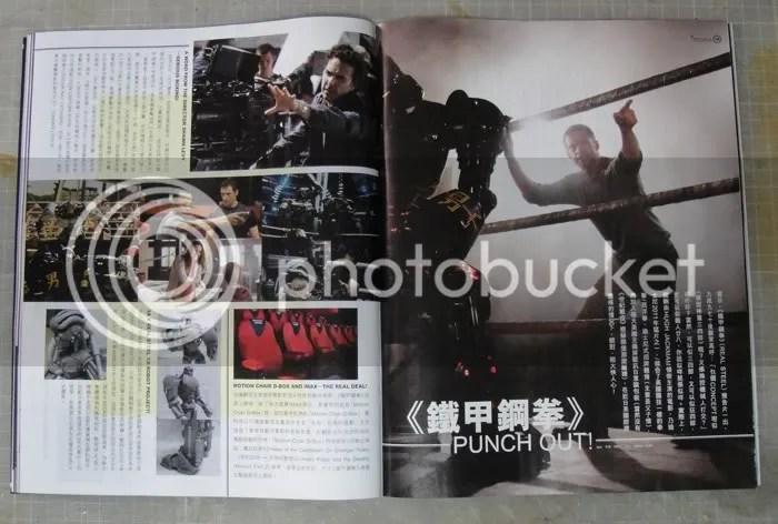 鐵甲鋼拳 REAL STEEL 1:6 Action Figure ~ - 超合金/玩具情報 - 情報區 - 經典日本特撮 動畫 卡通回憶 ※※~~oldcake.net ...