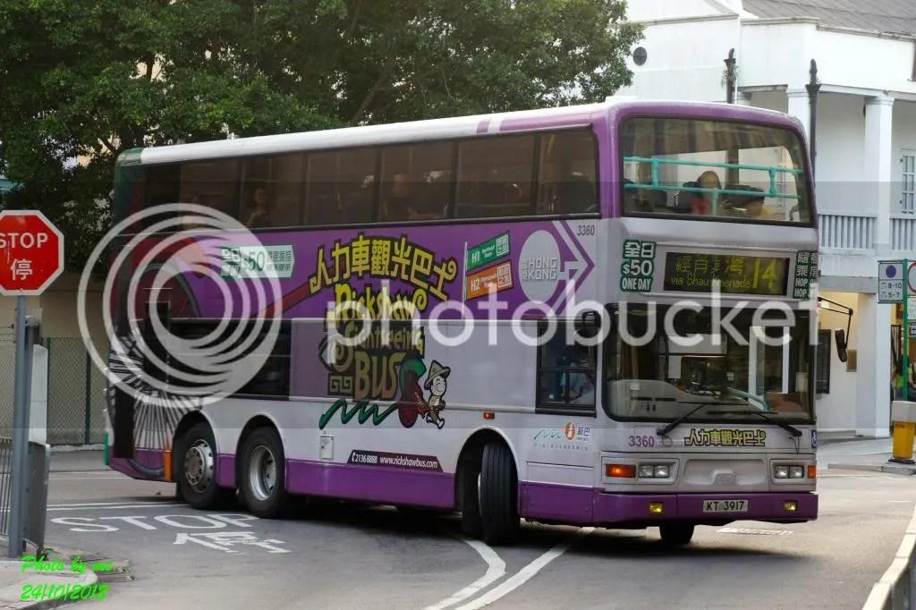 全日50蚊隨意遊赤柱 (13P) - 巴士攝影作品貼圖區 (B3) - hkitalk.net 香港交通資訊網 - Powered by Discuz!