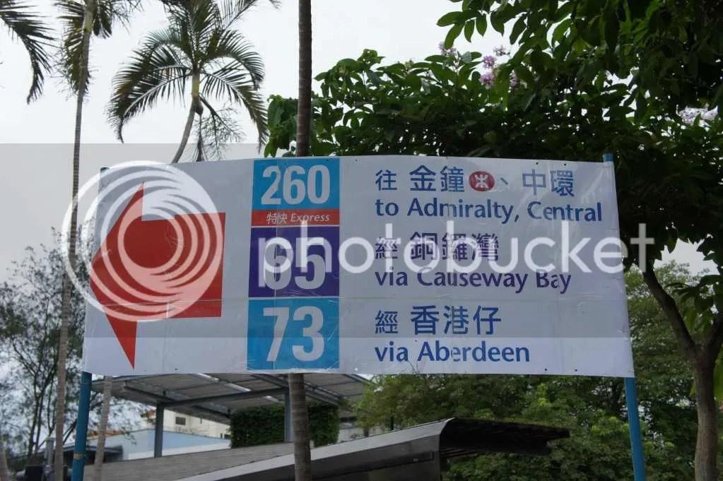 兩條被消失的路線 - 巴士攝影作品貼圖區 (B3) - hkitalk.net 香港交通資訊網 - Powered by Discuz!