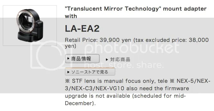 Firmware update for the NEX-5/3/C3 and VG-10 coming in mid