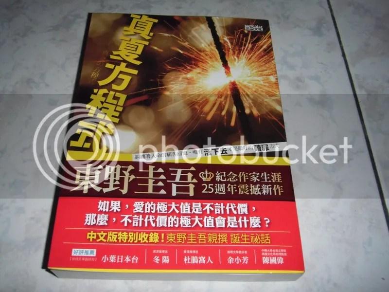 7/11~7/20購書~ - aishia1003的創作 - 巴哈姆特