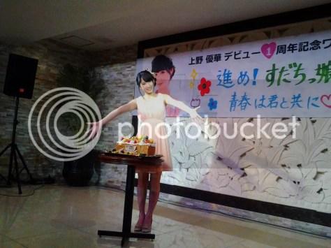 上野優華ちゃんデビュー一周年記念イベント 上野優華ちゃん(4) photo 2014-07-26134556.jpg