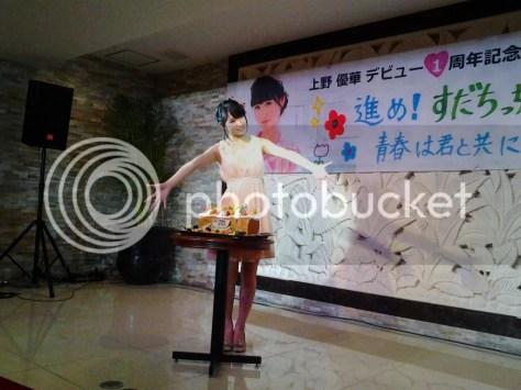 上野優華ちゃんデビュー一周年記念イベント 上野優華ちゃん(5) photo 2014-07-26134603.jpg