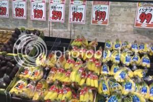 alpukat pisang di jepang
