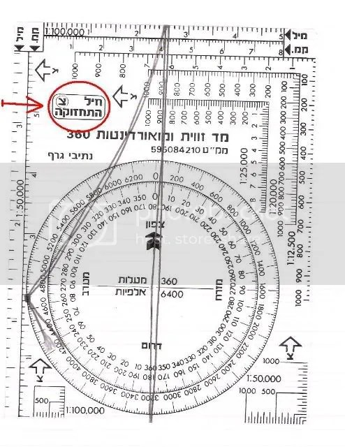 Idf Military ISSUE Infantry Field Navigation Protractor