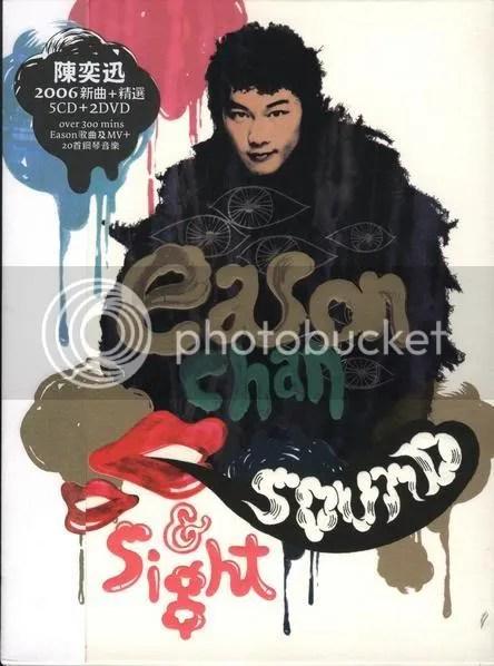 So Long Suckers: 陳奕迅 - Sound & Sight (2006)