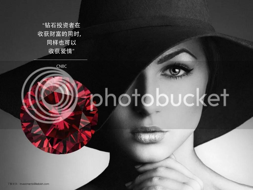 photo Diamond-Investments-Chinese_001_zps8wtdkaru.jpg