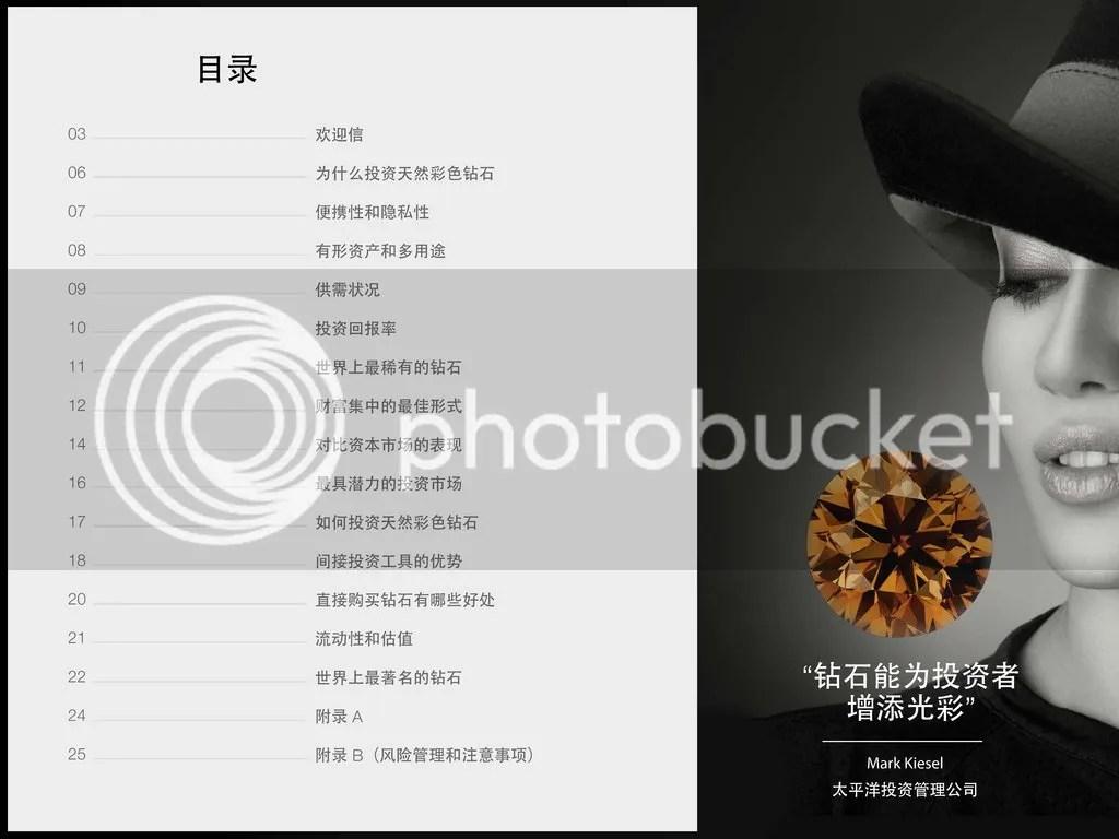 photo Diamond-Investments-Chinese_002_zpsxyeae9x9.jpg